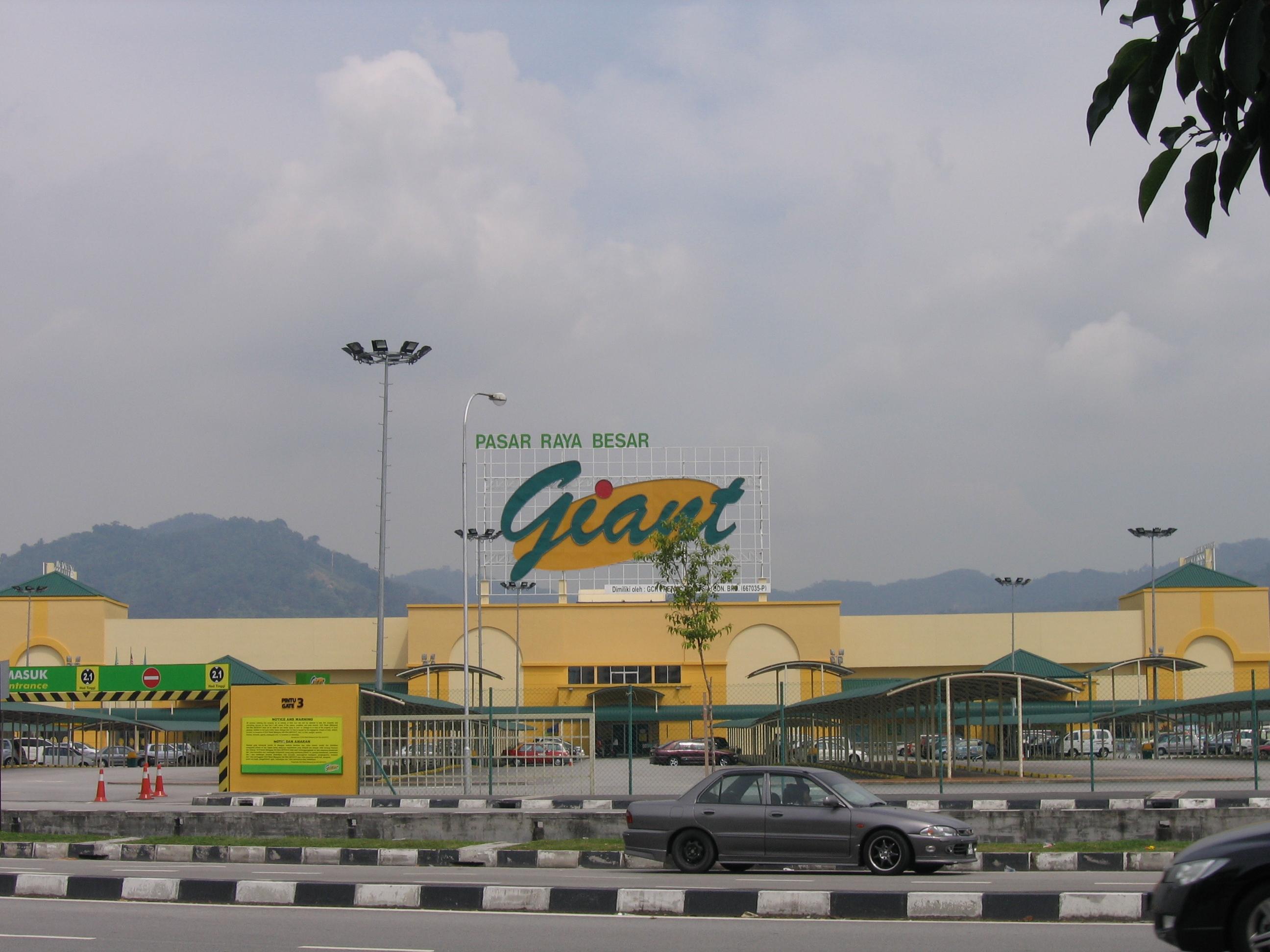 giant hypermarket Giant hypermarket, tasek rimba, bandar seri begawan, brunei 17k likes shopping mall.